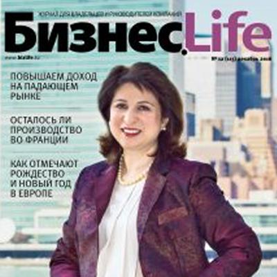 Mona shah cover feature on BizLife Magazine