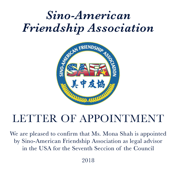 Sino-American Friendship Association 2018