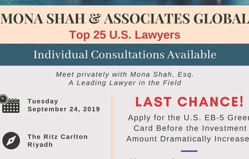 TOP 25 U.S. LAWYER CONSULTATION - RIYADH